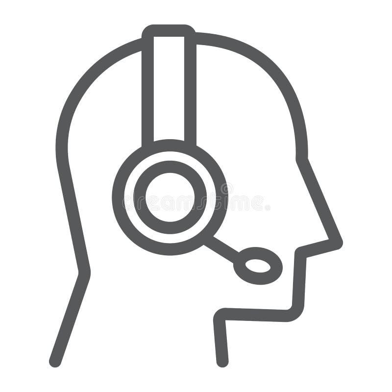 La línea de ayuda en línea icono, entra en contacto con nos y al operador libre illustration