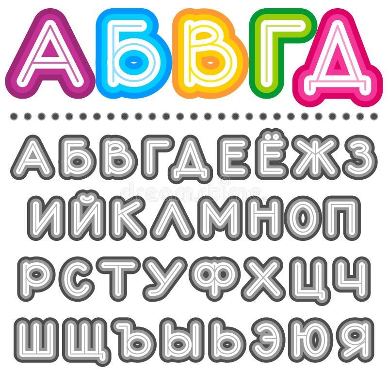 La línea pone letras a alfabeto cirílico stock de ilustración