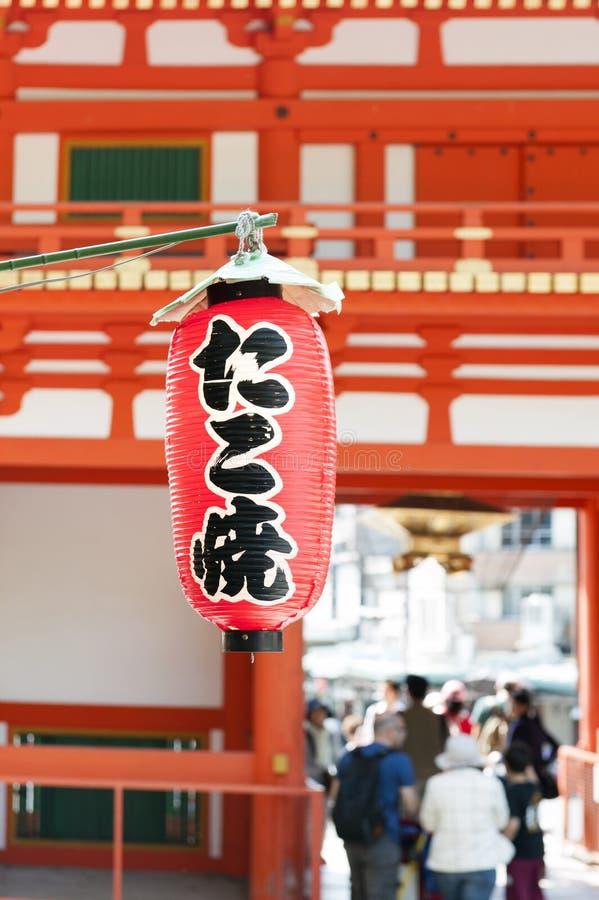 La lanterna rossa che appende vicino all'entrata principale a Yasaka o a Gion Shrine a Kyoto, Giappone immagine stock libera da diritti