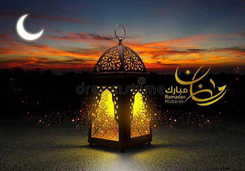 La lanterne célèbre de Ramadan photo stock