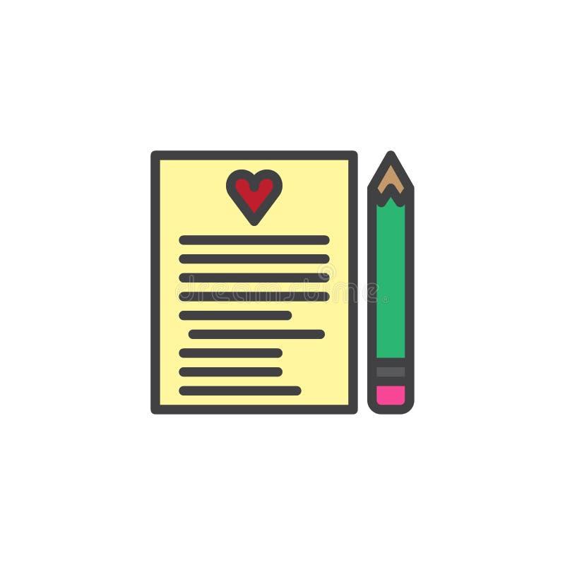 La lettre d'amour avec le coeur et le stylo a rempli icône d'ensemble illustration libre de droits