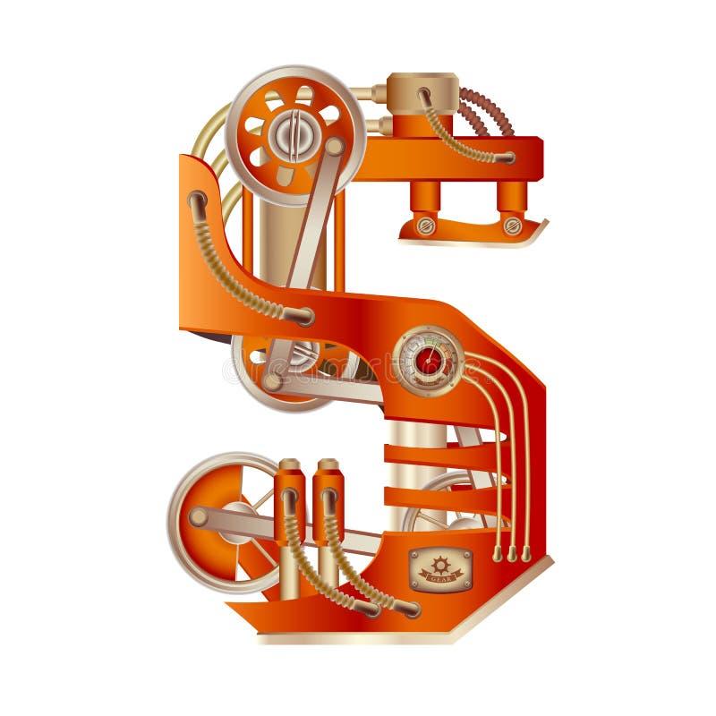La lettre S de l'alphabet latin illustration stock