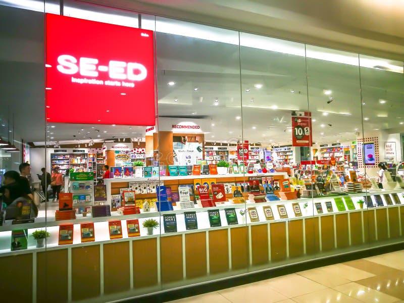 La librairie de GRAINE est la plupart de magasin de détail de livre célèbre de franchisage en Thaïlande à un centre commercial photographie stock