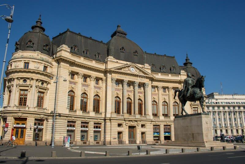 La libreria di università centrale di Bucarest fotografie stock libere da diritti