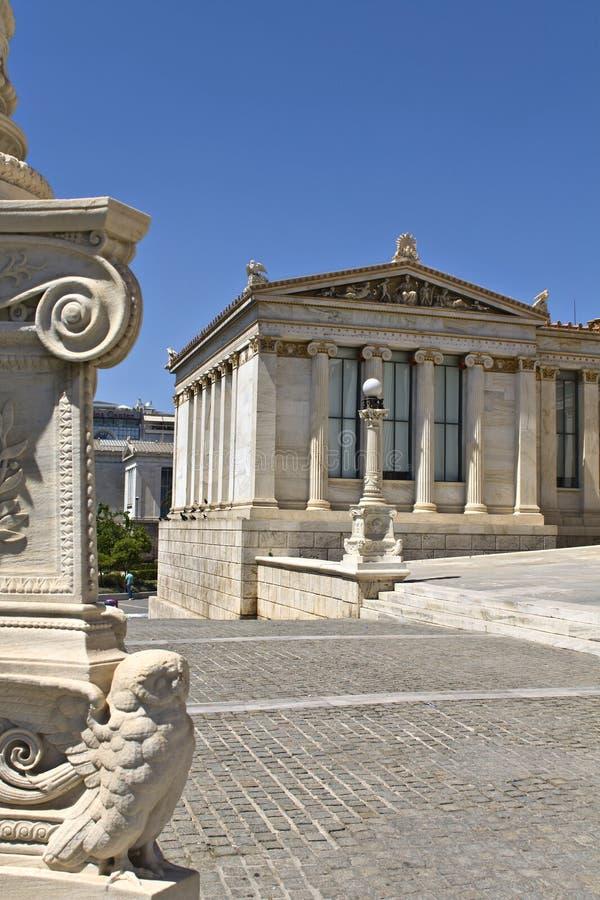 La libreria nazionale della Grecia a Atene immagini stock