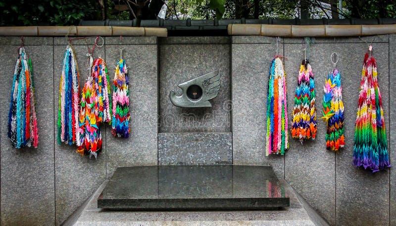 La llama de Hiroshima y de Nagasaki, monumento de la bomba atómica - Tokio, Japón imagen de archivo libre de regalías