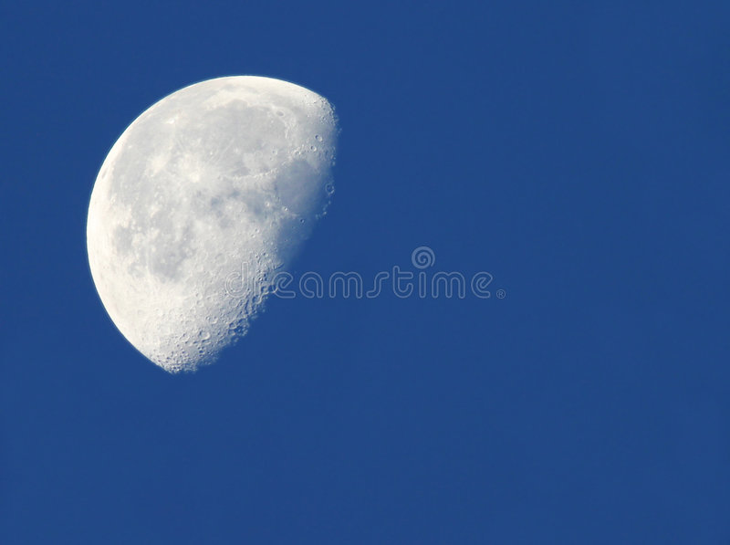La lune photos stock