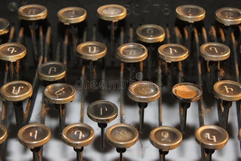 Viejas llaves de la máquina de escribir foto de archivo libre de regalías