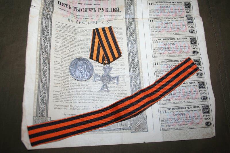 La mémoire de la première guerre mondiale ensanglantée de 1914 photos libres de droits