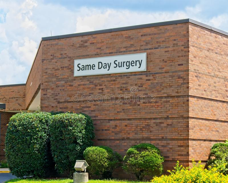 La même unité de chirurgie de jour à l'hôpital images stock