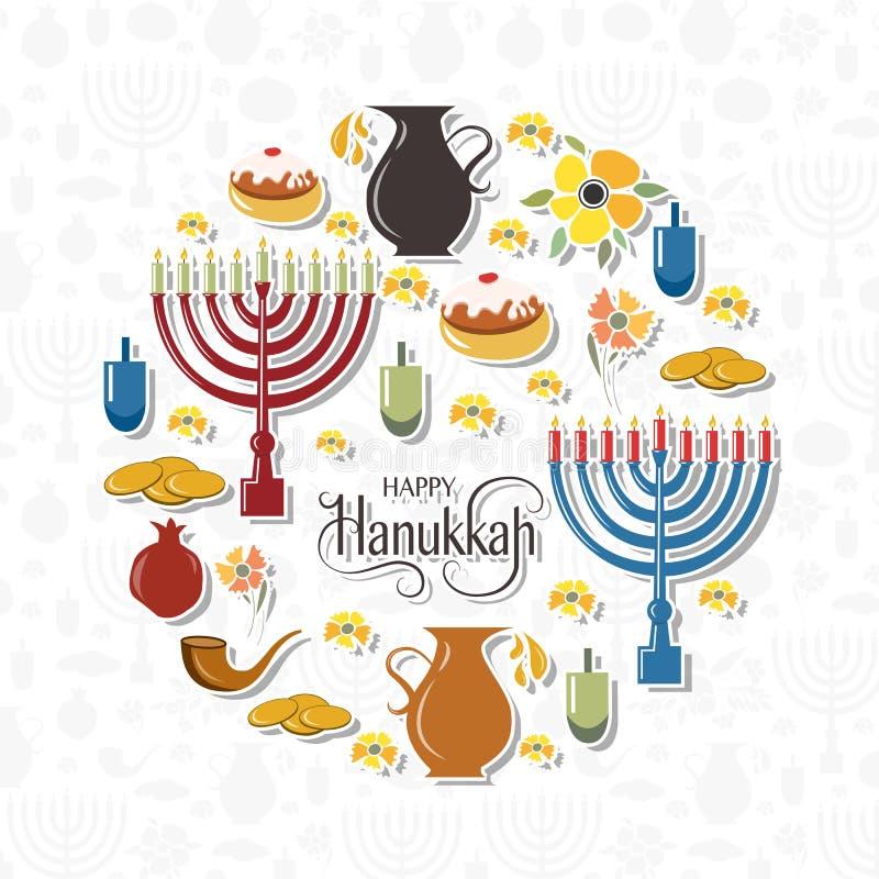 La main a esquissé le logotype de Hanoucca, l'insigne et la typographie heureux d'icône illustration libre de droits