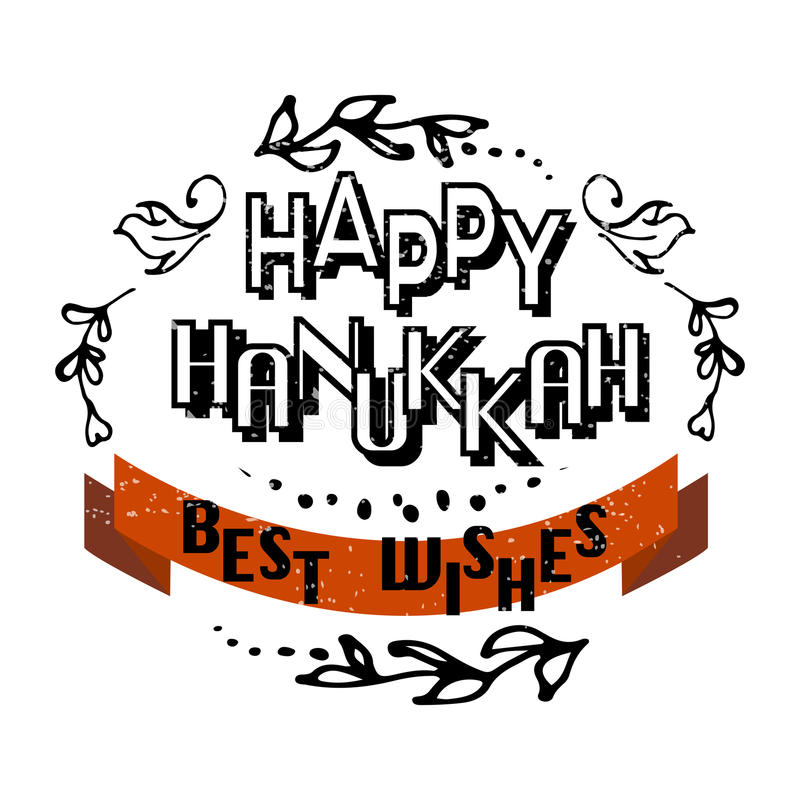 La main plate de style de conception a esquissé le logotype heureux de Hanoucca illustration libre de droits