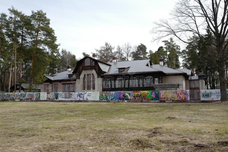 La maison d'été d'Arseniy Morozov, construite en 1910 Manoir de Glukhovo Noginsk Russie images stock
