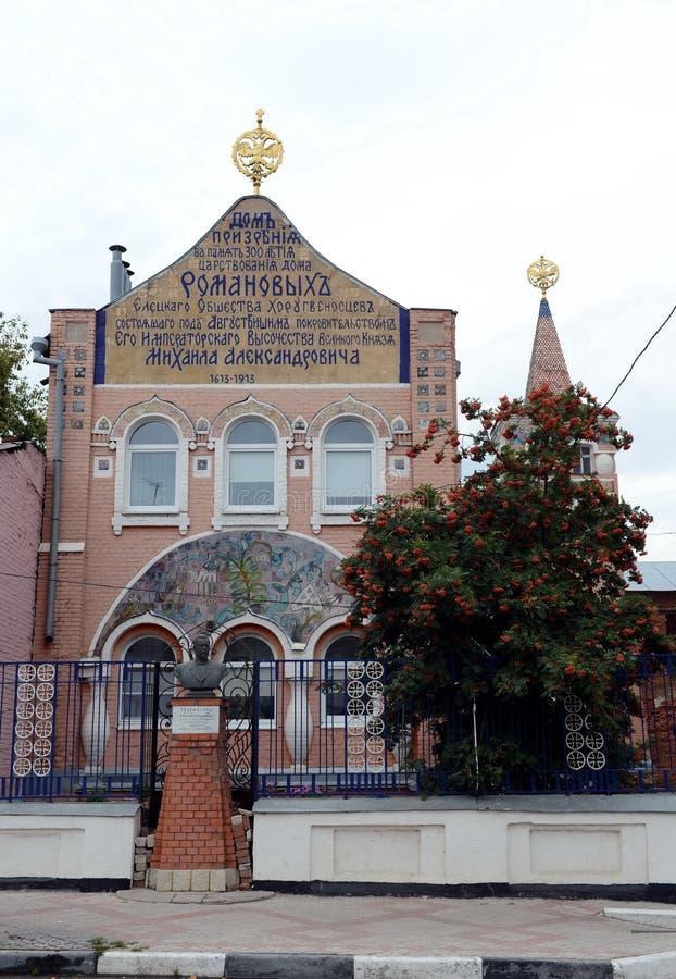 La maison de la charité à la mémoire du règne de 300 ans de la maison de ` de Romanovs dans Yelets de la région de Lipetsk photographie stock libre de droits