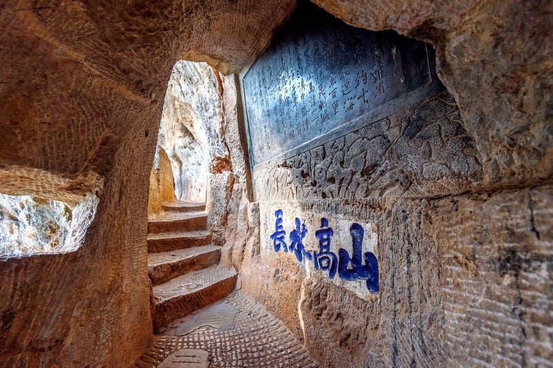 La manière de marche sur la montagne de Xishan se garent province à Kunming, Yunnan photo stock