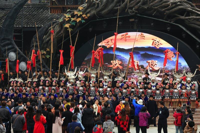 La manifestazione benvenuta nei mille villaggi XiJiang di miao fotografie stock libere da diritti