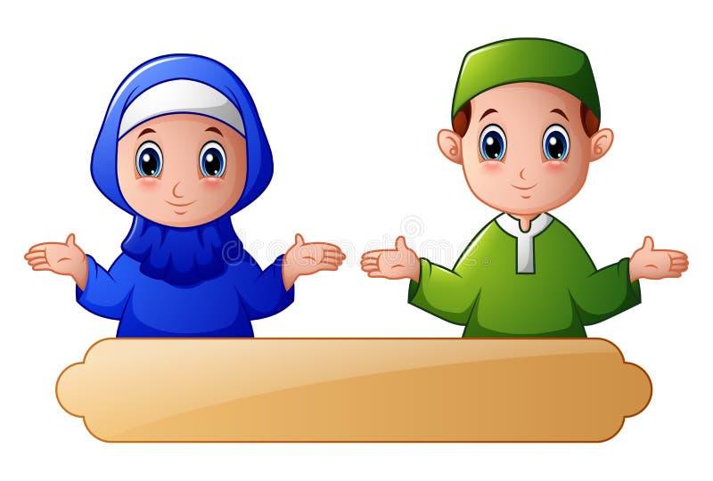La mano d'ondeggiamento delle coppie musulmane del bambino e celebra il Ramadan con il segno in bianco illustrazione di stock