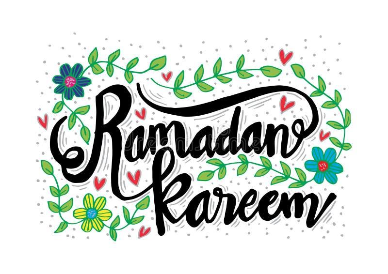 La mano de Ramadan Kareem bosquej? las letras con el ornamento floral ilustración del vector