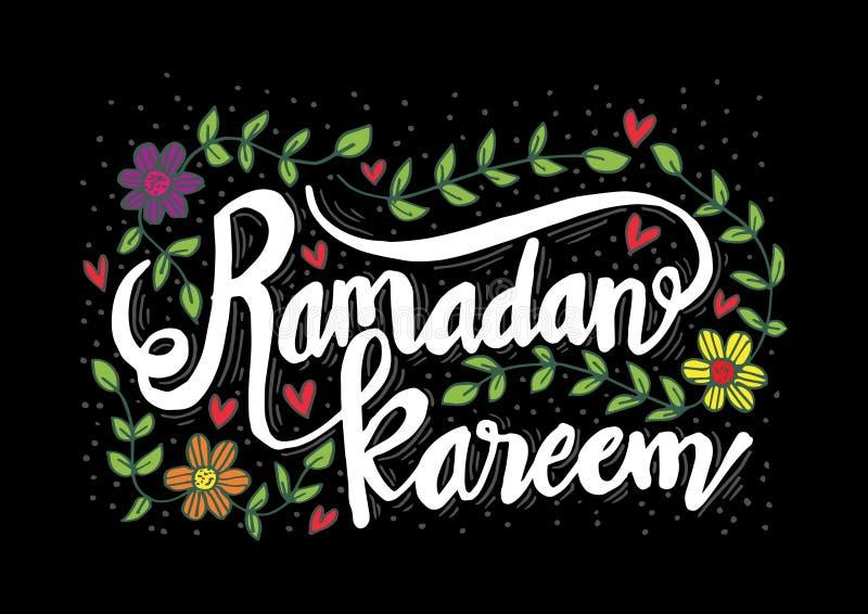 La mano de Ramadan Kareem bosquej? las letras con el ornamento floral libre illustration