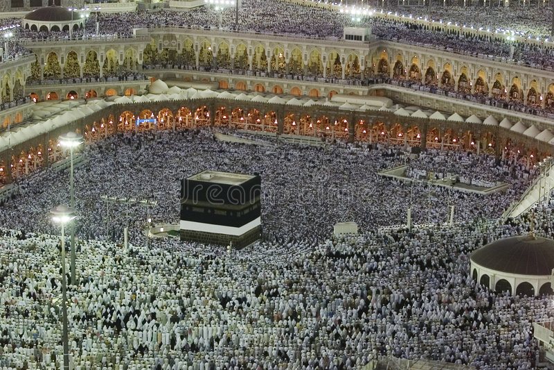 La Meca imagen de archivo