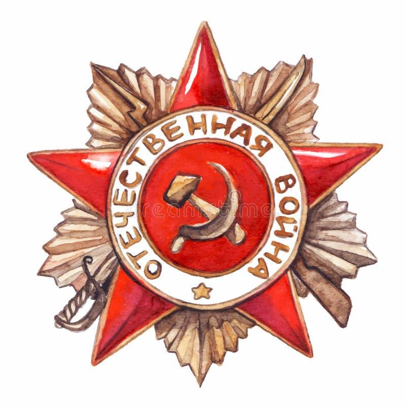 La medalla 9 de la estrella puede la gran guerra patriótica aislada stock de ilustración