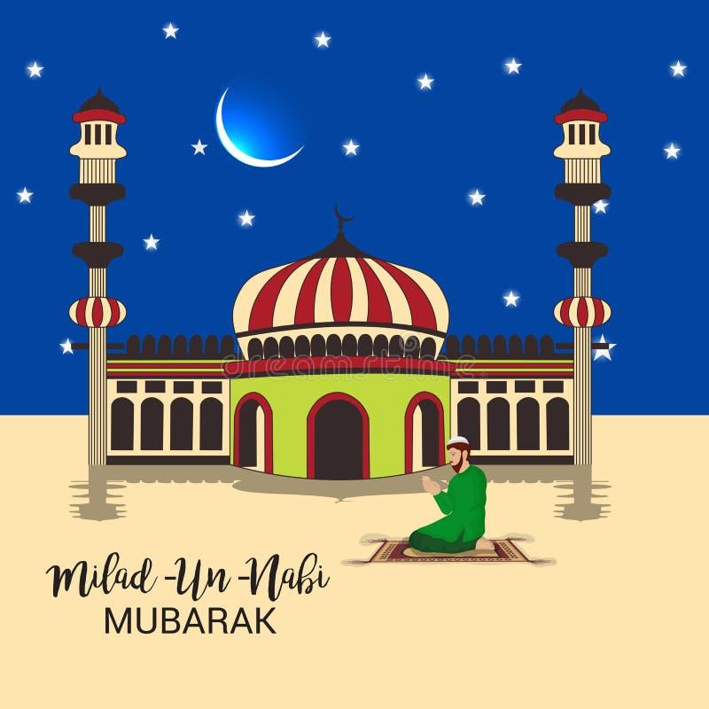 La Milad-O.N.U-Nabi stock de ilustración