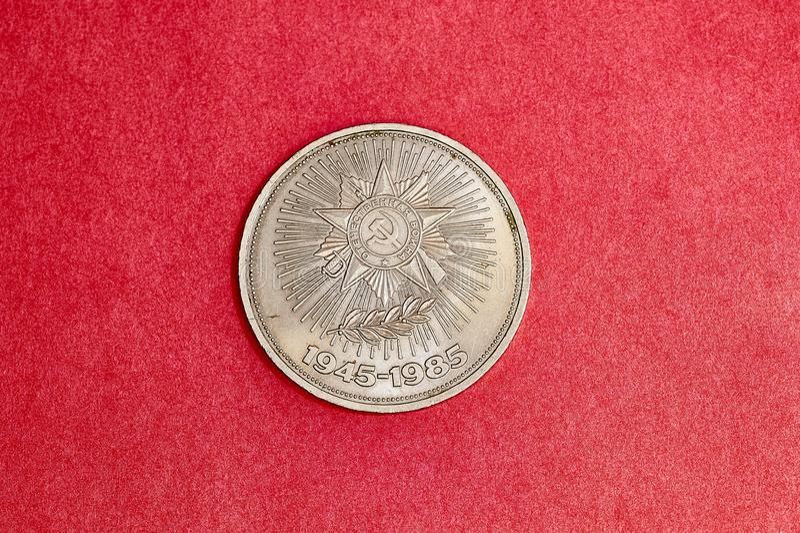 La moneda conmemorativa de URSS una rublo dedicó al 40.o aniversario de la victoria en la gran guerra patriótica 1941-1945 fotografía de archivo