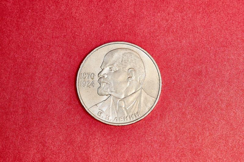 La moneda conmemorativa de URSS una rublo dedicó a Lenin fotos de archivo