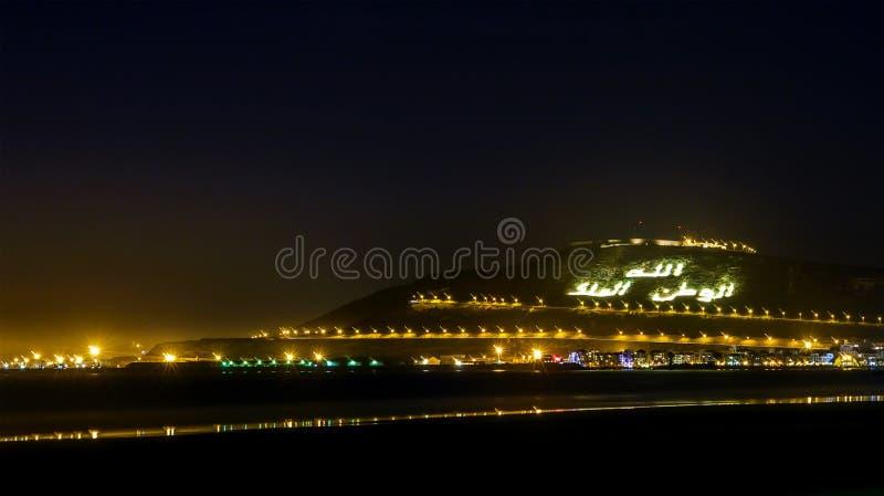 La montagne à Agadir la nuit, Maroc photos stock