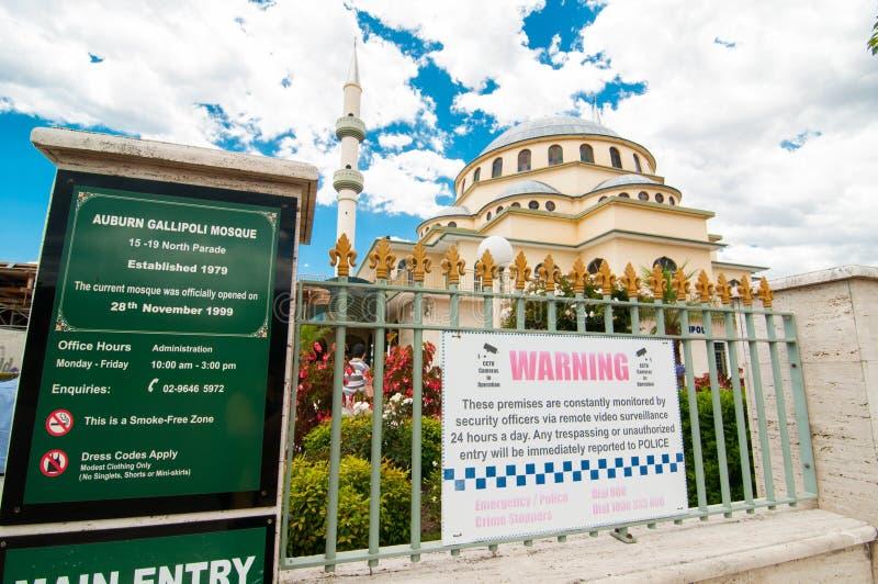 La moschea castana dorata di Gallipoli è una moschea stile ottomano in castano dorato, un sobborgo di Sydney fotografie stock