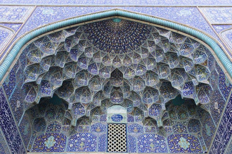 Moschea dell'imam, Ispahan, Iran fotografia stock libera da diritti
