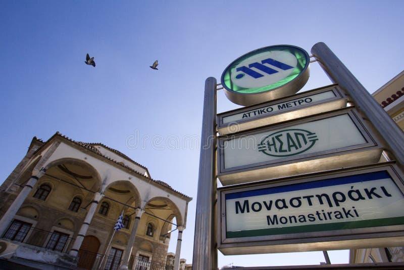 La moschea di Tzistarakis nel quadrato di Monastiraki, Atene, Grecia immagini stock libere da diritti