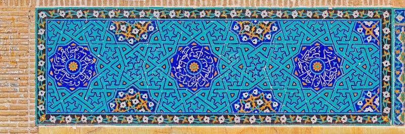 Download La Moschea Di Yame Ha Decorato La Parete Immagine Editoriale - Immagine di centro, esterno: 117981135