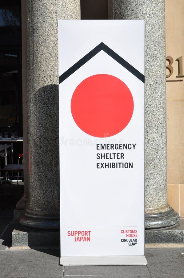 La mostra del riparo di emergenza, messa a punto per proporre i ripari che possono proteggere la gente dagli elementi nelle situa fotografia stock