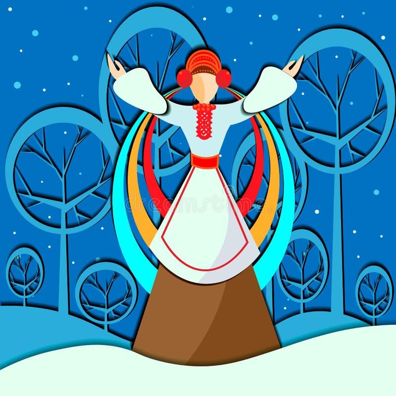 La muchacha en ropa nacional que canta enhorabuena tradicional de la Navidad en a Ucrania stock de ilustración