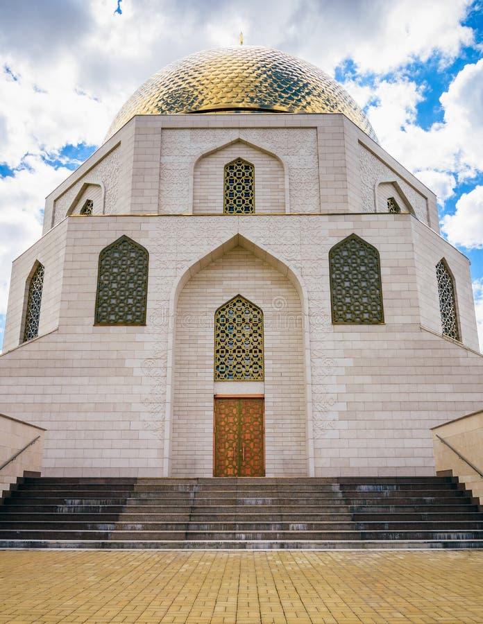 La muestra conmemorativa dedicada a la adopción del Islam por búlgaros foto de archivo