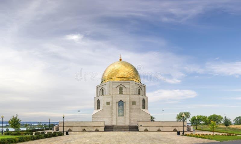 La muestra conmemorativa Kazán, Tartaristán, Rusia fotos de archivo libres de regalías