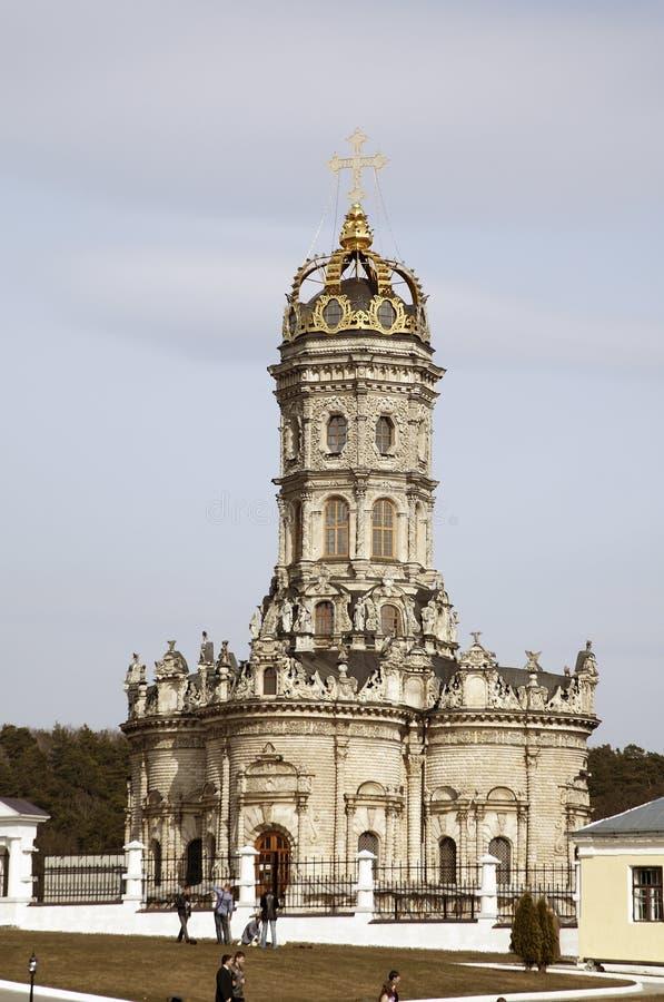 La muestra de la iglesia de la Virgen Santa fotografía de archivo