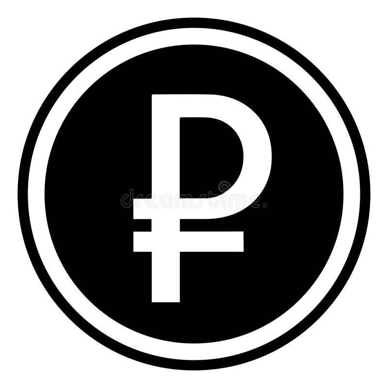La muestra de la moneda rusa es la rublo rusa libre illustration
