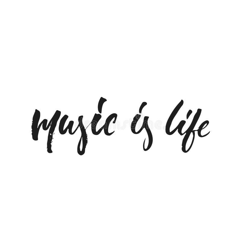 La musique est la vie - citation tirée par la main de lettrage d'isolement sur le fond blanc Illustration de vecteur d'encre de b illustration de vecteur