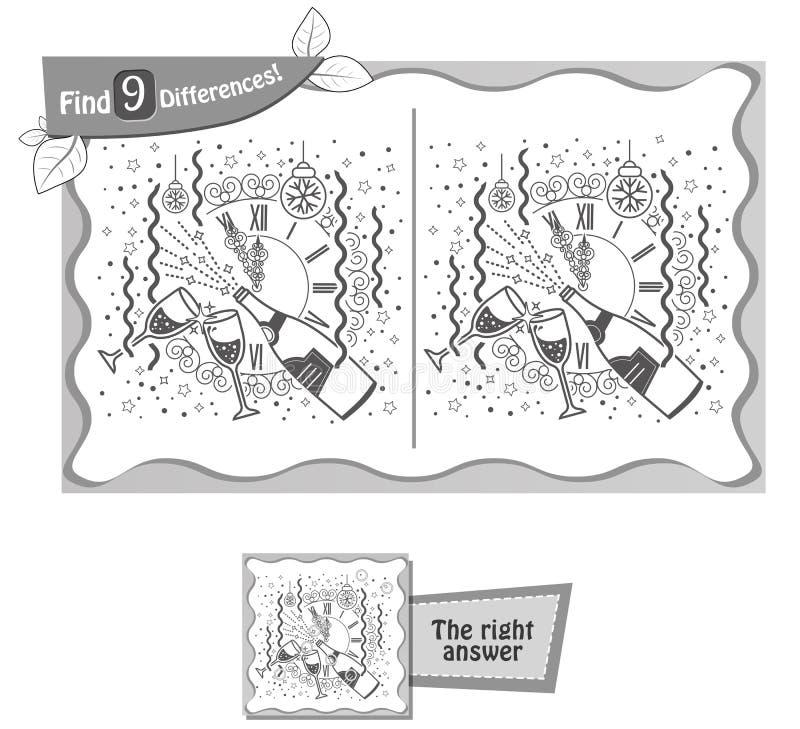 La Navidad del reloj del juego de las diferencias del hallazgo 9 ilustración del vector