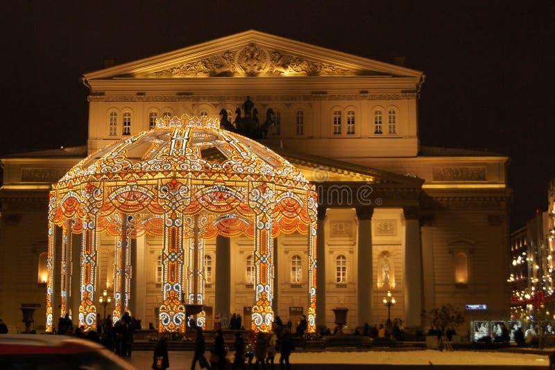 La Navidad en Moscú imagen de archivo libre de regalías
