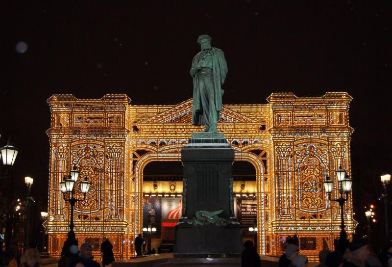 La Navidad en Moscú fotos de archivo libres de regalías