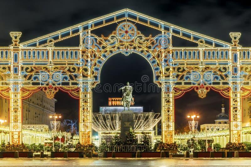 La Navidad en Moscú Cuadrado de Tverskaya en Moscú La inscripción imagen de archivo libre de regalías