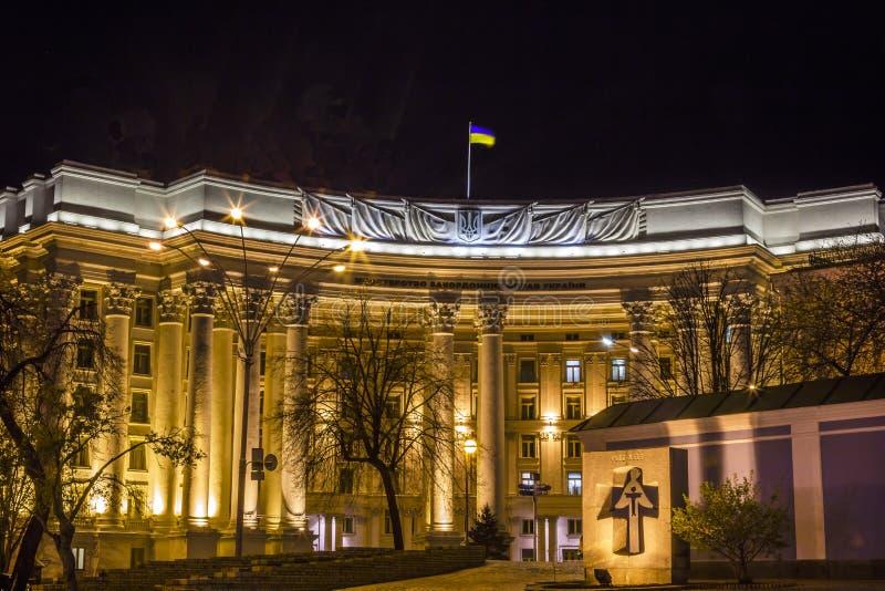 La noche de los asuntos exteriores del ministerio de Ucrania protagoniza el cuadrado de Mikhaylovsky fotos de archivo