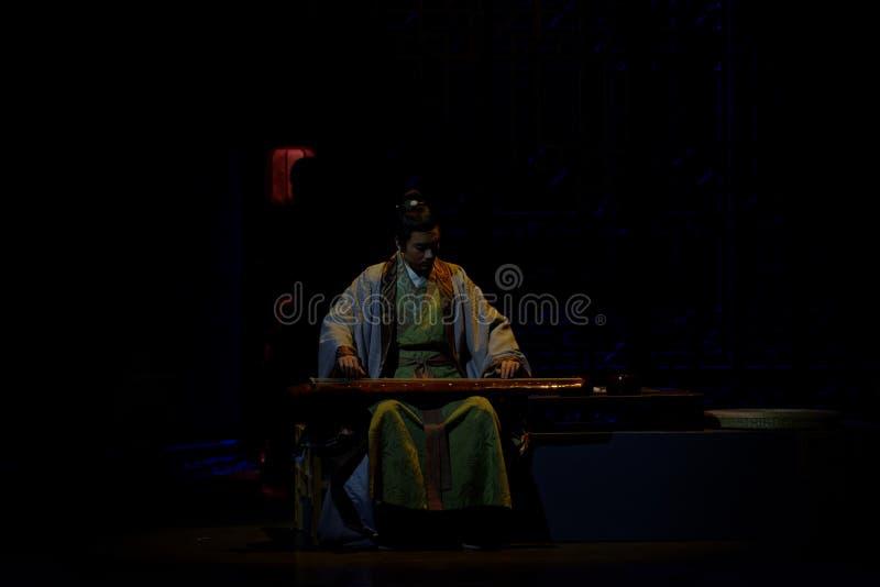 La noche que juega el acto de la cítara- en segundo lugar: la noche del drama histórico ejército-grande, ` Yangming ` de tres noc foto de archivo