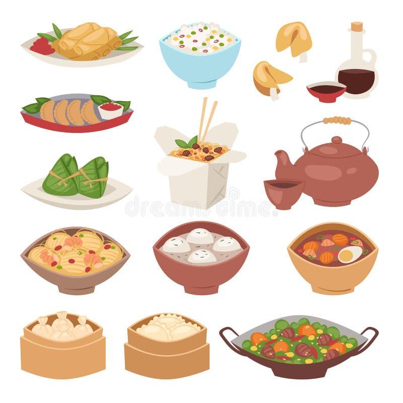 La nourriture traditionnelle chinoise a cuit le petit déjeuner à la vapeur sain de déjeuner de porcelaine de repas et de gourmet  illustration stock