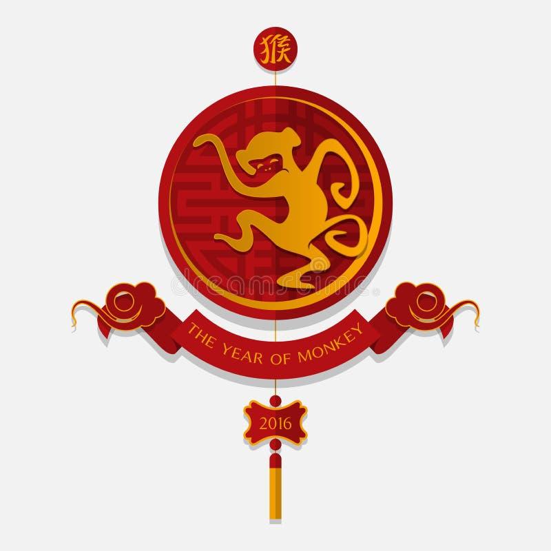 La nouvelle année chinoise, papier de singe a coupé l'art, timbre d'or avec la frontière chinoise d'art illustration de vecteur