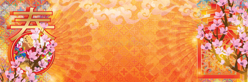La nouvelle année chinoise quatre fleurissent la bannière d'orange de ressort illustration stock