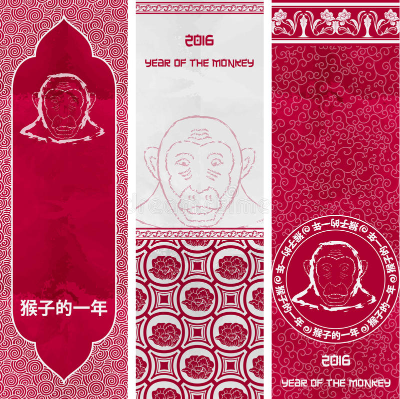 La nouvelle année du singe Ensemble de trois bannières verticales de calibres dans le style chinois avec l'espace pour le texte H illustration stock